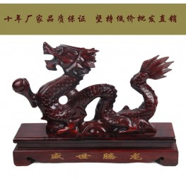Rosewood Carving Dragon decorations