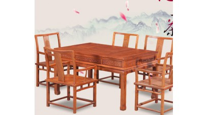 What about the wooden furniture?